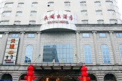 株洲天域大酒店