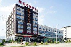 洲游国际酒店(漳浦县城店)