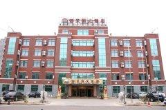 青岛海天翔大酒店