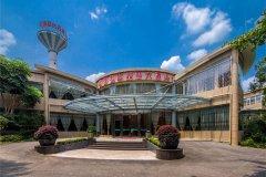 邛崃琴台森林大酒店