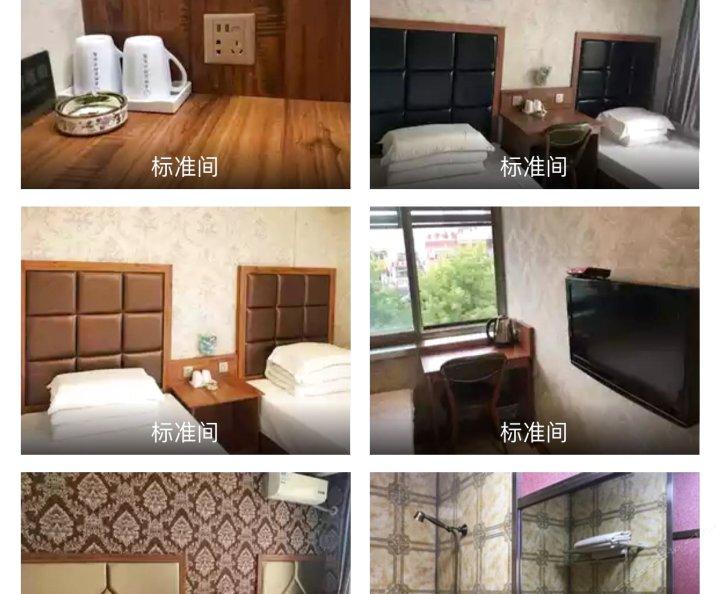 清原原野商务宾馆