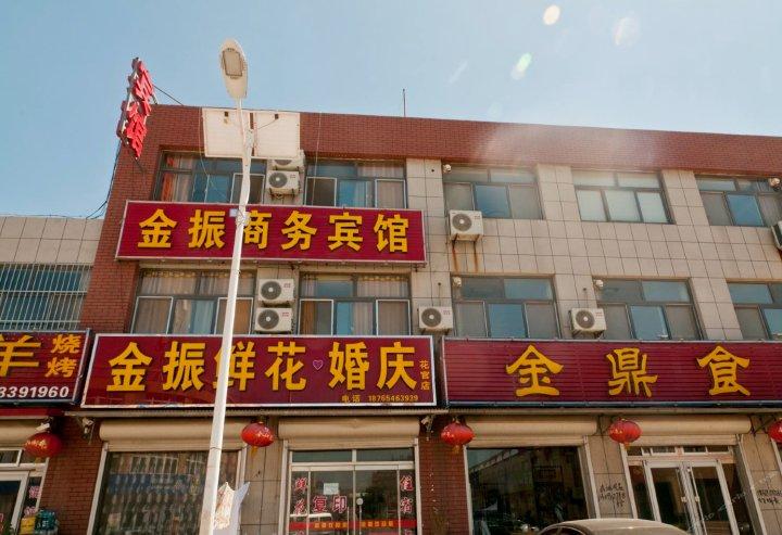 广饶金振商务宾馆