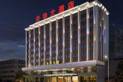 潮州天华大酒店