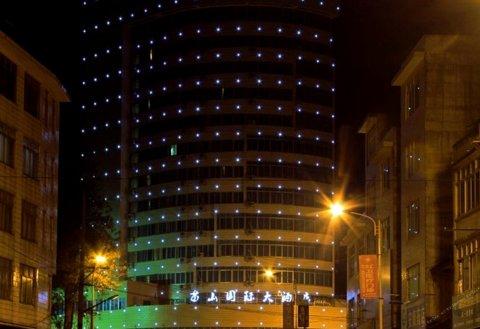 融水苗山国际大酒店