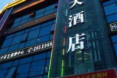 衡阳华宇大酒店