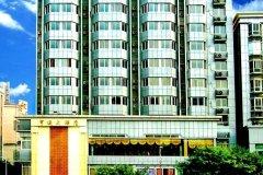 重庆亨通大酒店