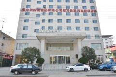 许昌长葛锦华国际酒店
