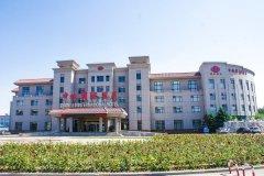 阜新中林国际酒店