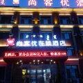 尚客优连锁酒店(呼和浩特展览馆东路幸福小区店)