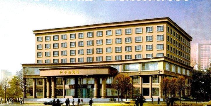 伊宁县宾馆