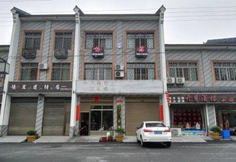长沙县金海家庭旅馆