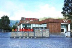318连锁汽车旅馆(康定新都桥店)