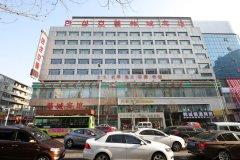 延吉韩城宾馆