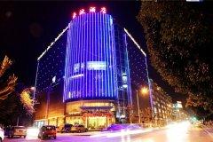 楚雄玉波酒店