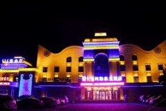 乌兰浩特阿勒泰大酒店