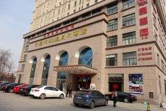 新乡元润精品酒店