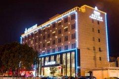 宁海白玉兰酒店