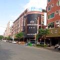 堡钻精品连锁酒店(晋江安海分店)