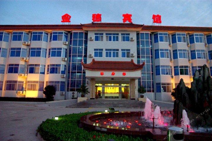 华山金穗宾馆