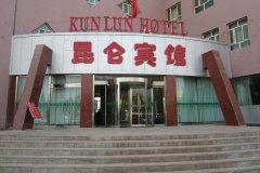 和田昆仑宾馆