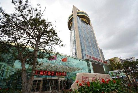 盘锦国贸饭店