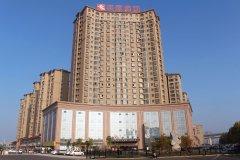 商丘印象酒店
