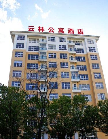 石林云林公寓酒店