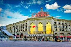 乌鲁木齐天山之星大饭店