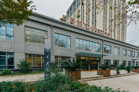 上海体院体育交流中心