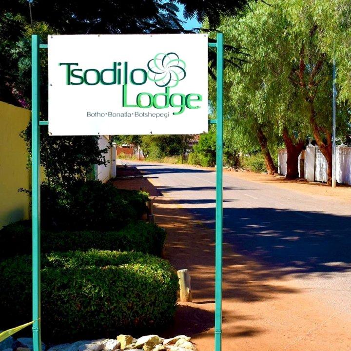 措迪洛旅馆(Tsodilo Lodge)