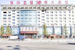延吉富港浴乐宫酒店