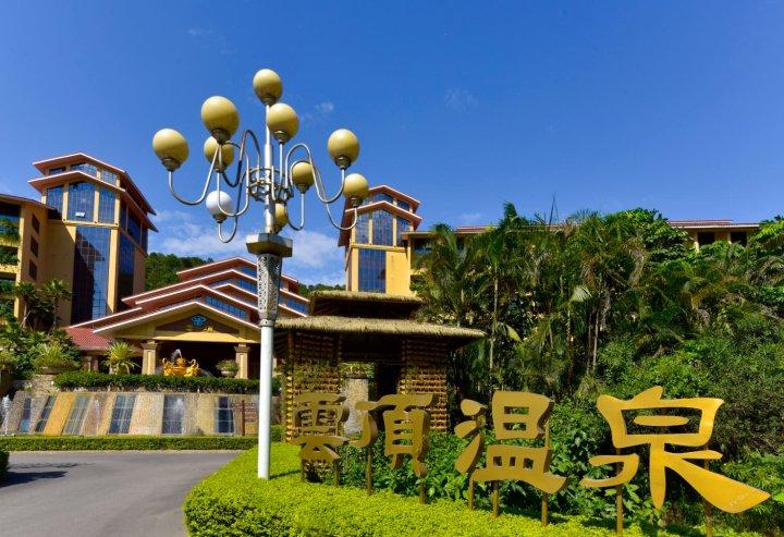 龙门南昆山云顶温泉度假村