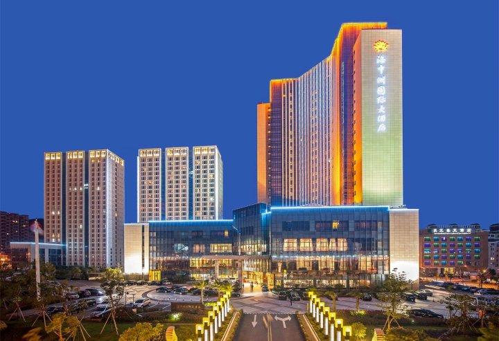 舟山海中洲国际大酒店