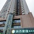 城市便捷酒店(成都温江客运中心店)