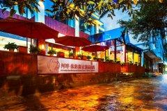 洪雅17舍河畔·泳池温泉精品酒店