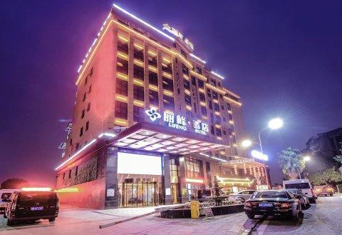 重庆丽峰酒店