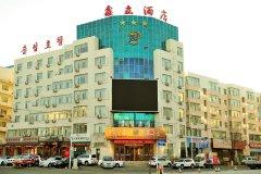 延吉鑫立酒店