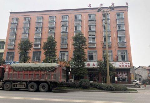华蓥吴优宾馆