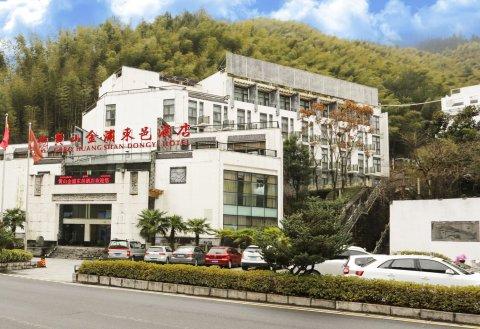 黄山金浦东邑酒店(原中外运黄山建国酒店)