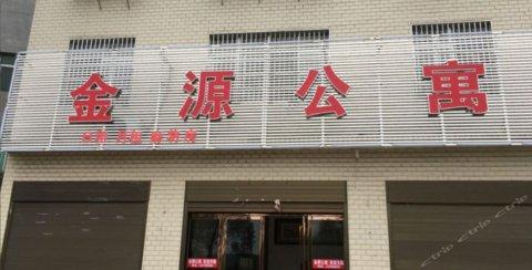 萍乡市金源公寓