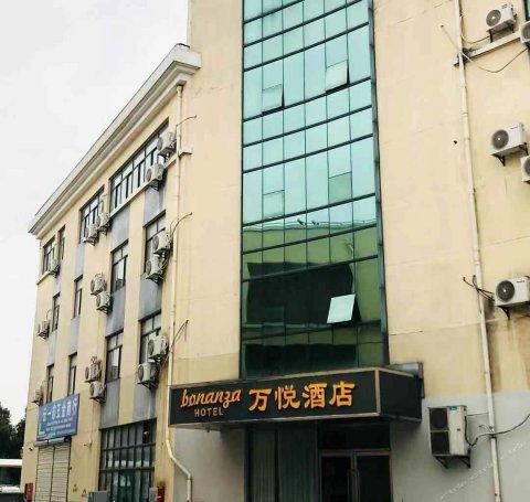 昆山万悦酒店