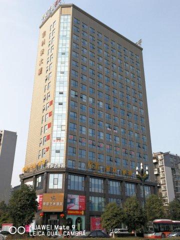 成都甲居艺井酒店