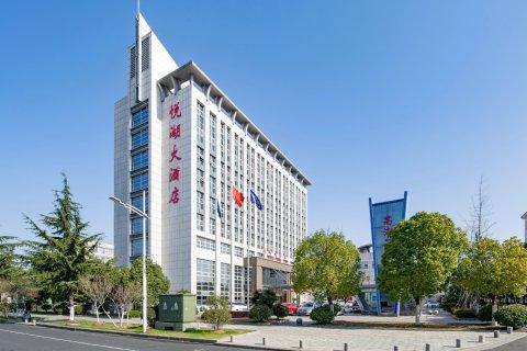 南京悦湖大酒店