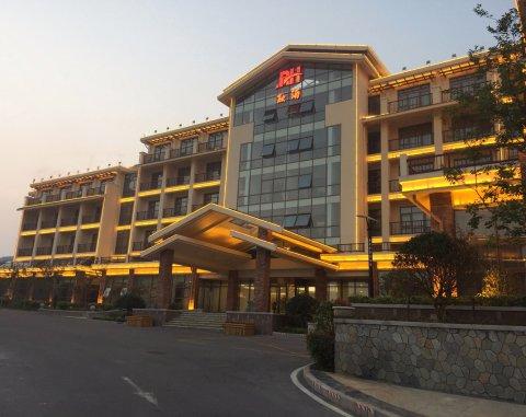 青岛融海世园酒店