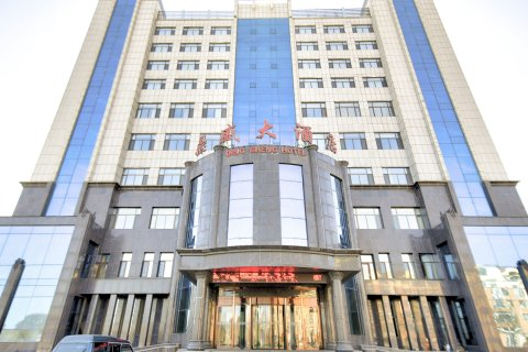 靖宇鼎盛大酒店