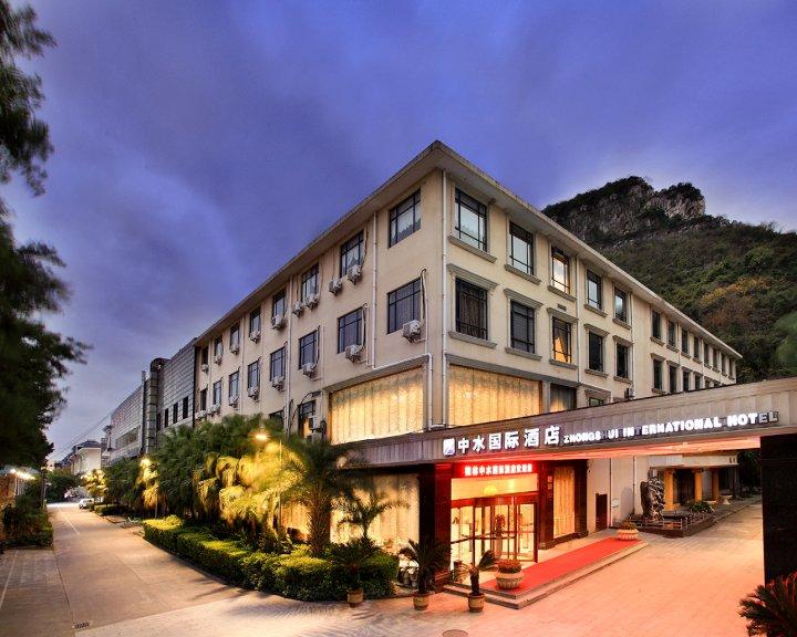 桂林中水国际酒店(南溪山公园店)