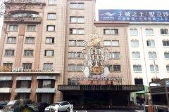张家港国贸快捷酒店