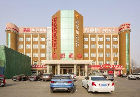 北京泊悦酒店