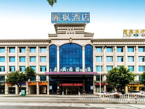 麗枫酒店(肇庆东站鼎湖山风景区店)