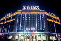 星程酒店(颍上北站店)